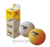 Мячи для настольного тенниса DHS 3*, 40 mm, (3 шт.)