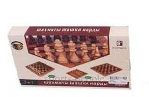 Шахматы деревянные+нарды+шашки 3в1 MS 15594, 25x12x4 см.