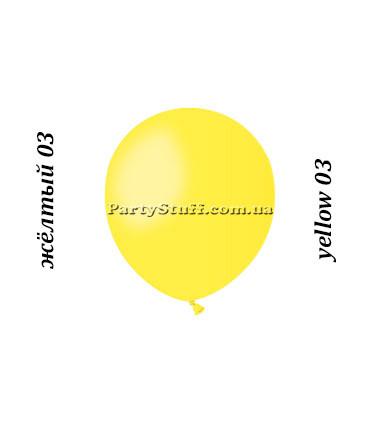 Шарики воздушные Gemar А50 Желтый пастель