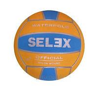 Мяч Selex для водного поло, оранжевый с синим.