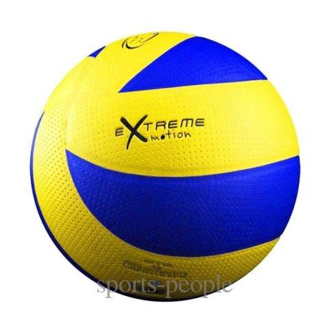 Мяч волейбольный Extrim Motion