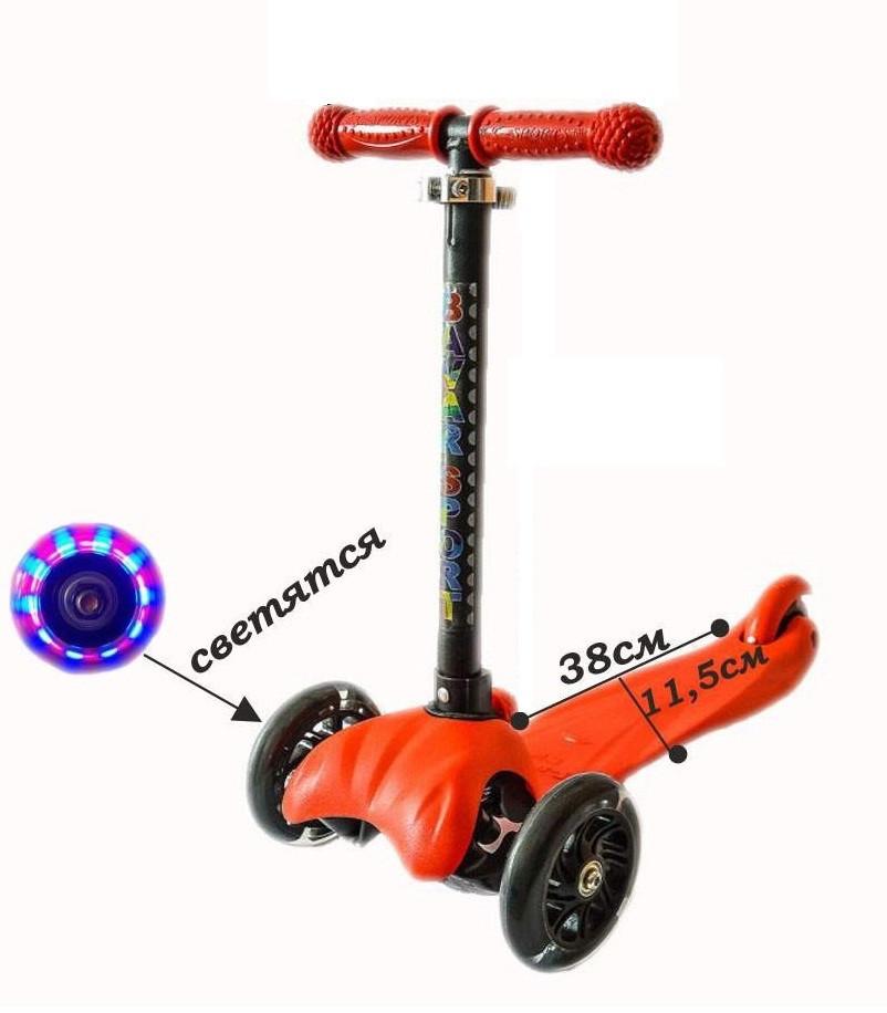 Триколісний самокат Mini Scooter Easy, що світяться колеса, різном. кольори.
