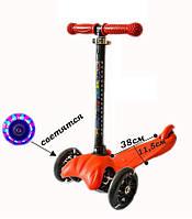 Триколісний самокат Mini Scooter Easy, що світяться колеса, різном. кольори., фото 1