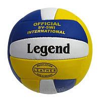 Мяч волейбольный LEGEND, сшитый