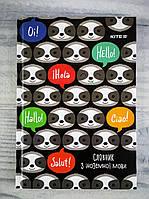Словарь для иностранных языков А5 60 л. Sloths К19-407-3 Kite Германия