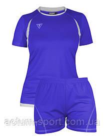 Волейбольная форма Prima Titar женская синий