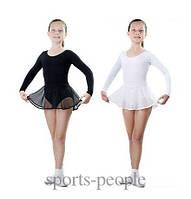 Купальник для гимнастики с длинным рукавом, юбка-пачка, х/б, размеры: S, M, L (рост 1.10-1.34), разн. цвета