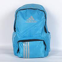 Яскравий голубий спортивний  рюкзак в стилі Adidas
