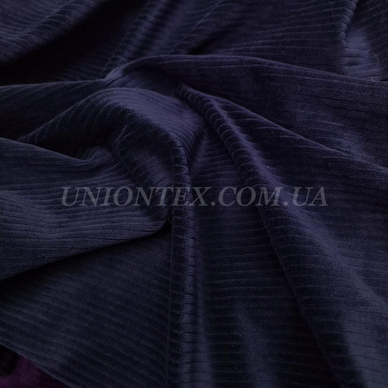 Ткань вельвет костюмно-плательный темно-синий, ширина 150см