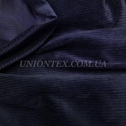 Ткань вельвет костюмно-плательный темно-синий, ширина 150см, фото 2