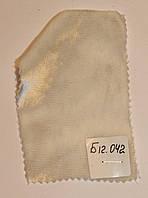 Бархат на шелке № Б 12.010, молочный с оттенком шампань, очень тонкий