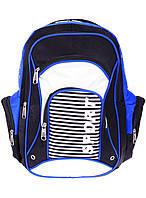 Школьный рюкзак «Sport» синий для мальчиков