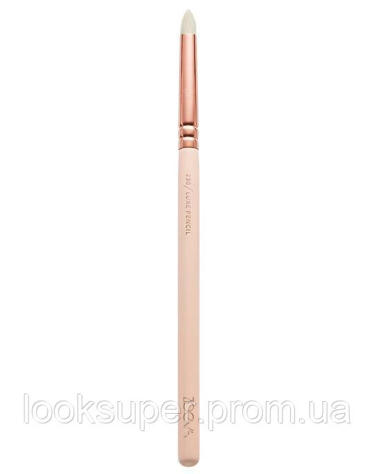 Кисточка для глаз ZOEVA 230 LUXE PENCIL ROSE GOLDEN VOL. 2