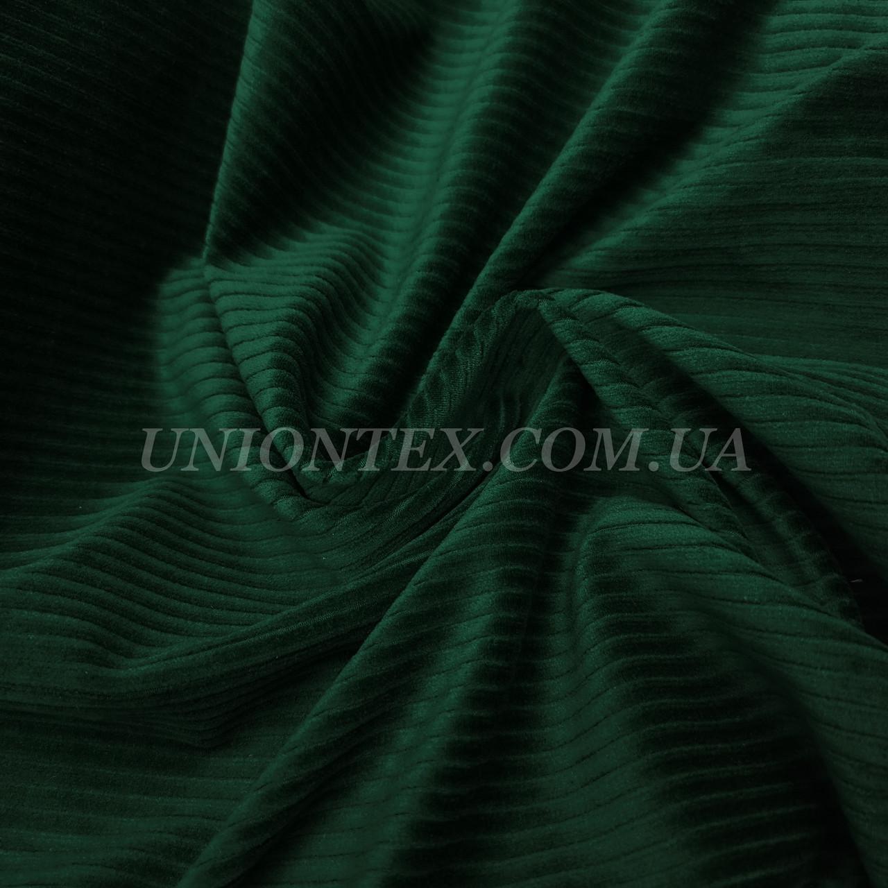 Ткань вельвет костюмно-плательный бутылка, ширина 150см