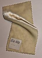 Бархат на шелке № Б 12.022, молочный с оттенком шампань,  тонкий
