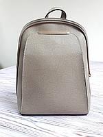 Рюкзак городской женский из эко-кожи