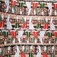 Подарочная бумага 70х100 Bum-045