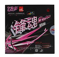 Накладка для ракетки 729-Faster