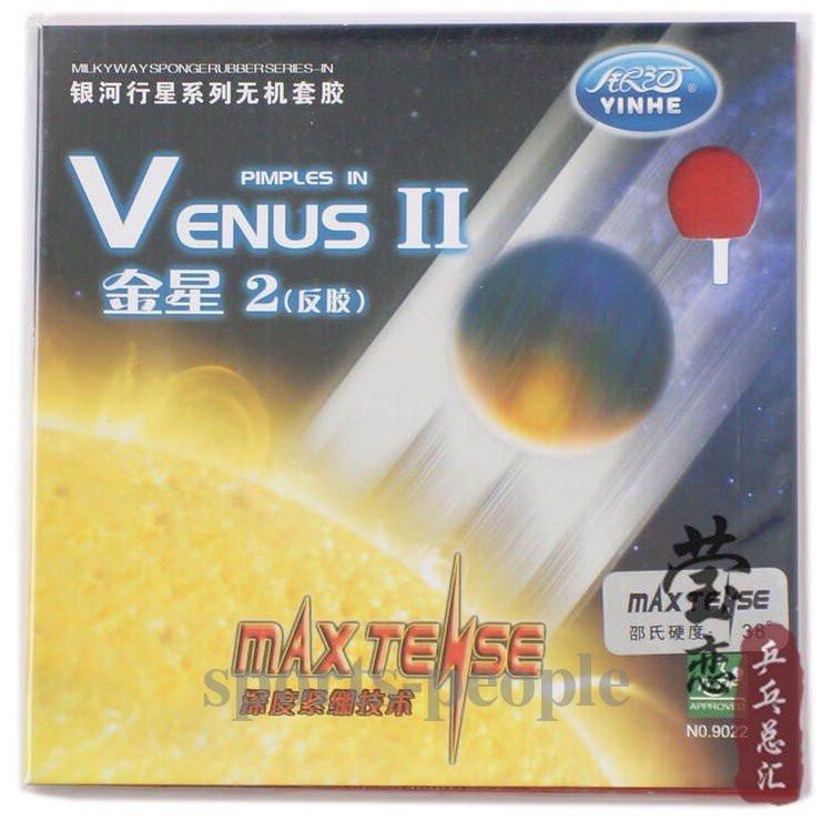 Накладка для ракетки YINHE Venus II