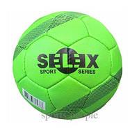 Мяч гандбольный/для гандбола Selex Max Grip №2, синтетическая кожа (полиуретан), разн. цвета
