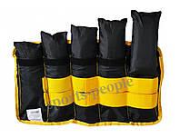Утяжелители наборные, для рук и ног, 2 шт.: 0.5-2.5 кг каждый (регулируется).