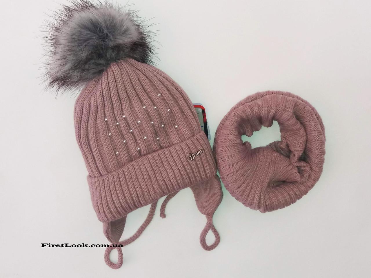 Зимний детский комплект шапка и снуд на девочку.(3-5 лет)