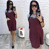 Женское теплое платье двухцветное ангора пудра,электрик,темно синий,серый,бордой 42-44, фото 1