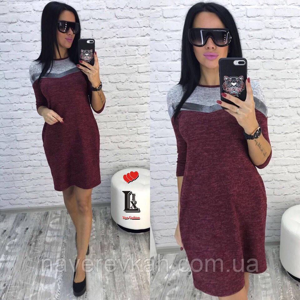 Женское теплое платье двухцветное ангора пудра,электрик,темно синий,серый,бордой 42-44