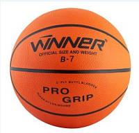 М'яч баскетбольний Winner Pro Grip №7