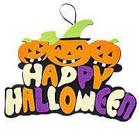 """Декоративная табличка из фетра для Хеловина """"Happy Halloween"""" 27х23 см"""