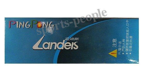 М'ячі для настільного тенісу Landers, 40 mm, 3 шт.