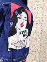 Джинсовая куртка женская с рисунком на спине Kiss Me, фото 2