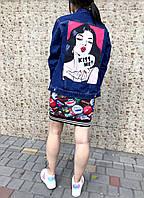 Джинсовая куртка женская с рисунком на спине Kiss Me