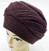 """Шерстяные женские шапки """"Чалма"""" (бордовый)"""