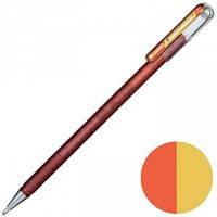 Ручка гелева Pentel двоколірна, 1 мм, помаранчевий+жовтий металік (К110-DFX)