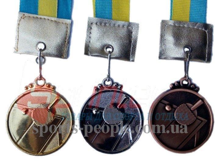 Медаль спортивна/для настільного тенісу (пінг-понгу): 1, 2, 3 місце, Ø 5 см, з українською стрічкою