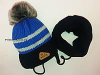 Детский зимний комплект шапка и снуд  для мальчика.Польша(2-4 года), фото 1