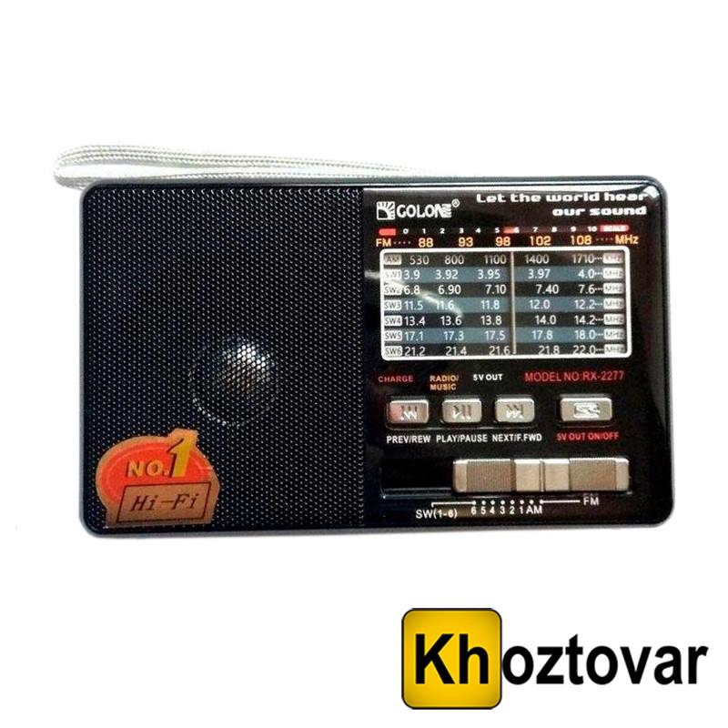 Портативный радиоприемник Golon RX 2277
