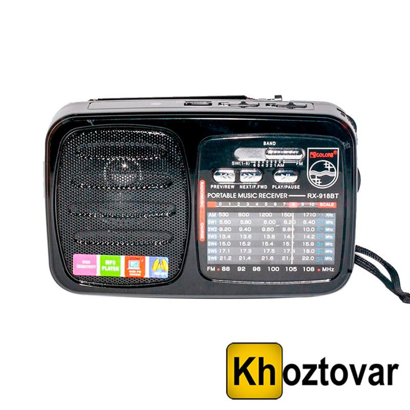 Портативный радиоприемник Golon RX-918 | Bluetooth