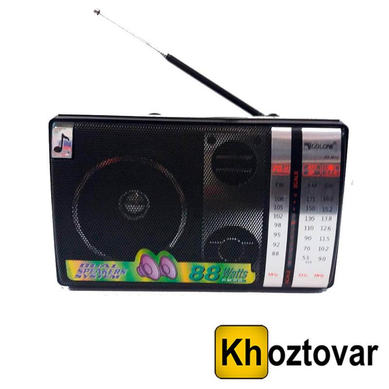 Портативный радиоприемник Golon RX-M70