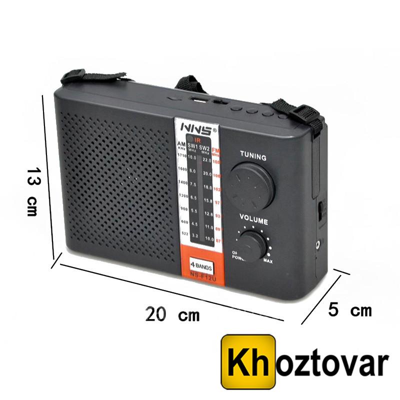Портативный радиоприемник NNS NS-F12U