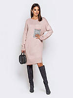 Платье вязаное пудра прямого кроя 44-48
