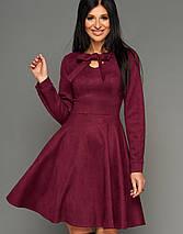 Женское замшевое расклешенное платье (Хайдиjd), фото 3