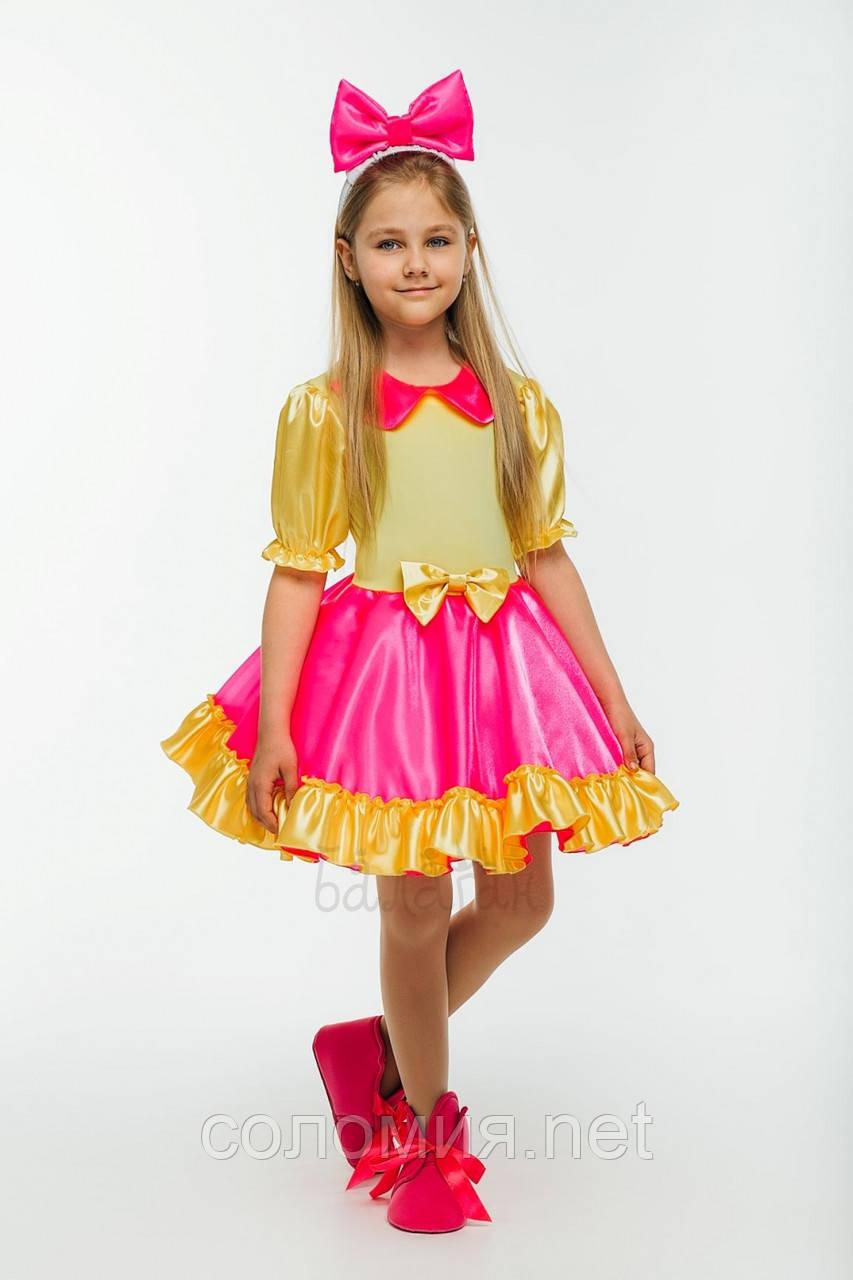 Детский карнавальный костюм для девочки кукла LOL Дива 122-128р