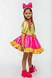 Детский карнавальный костюм для девочки кукла LOL Дива 122-128р, фото 2