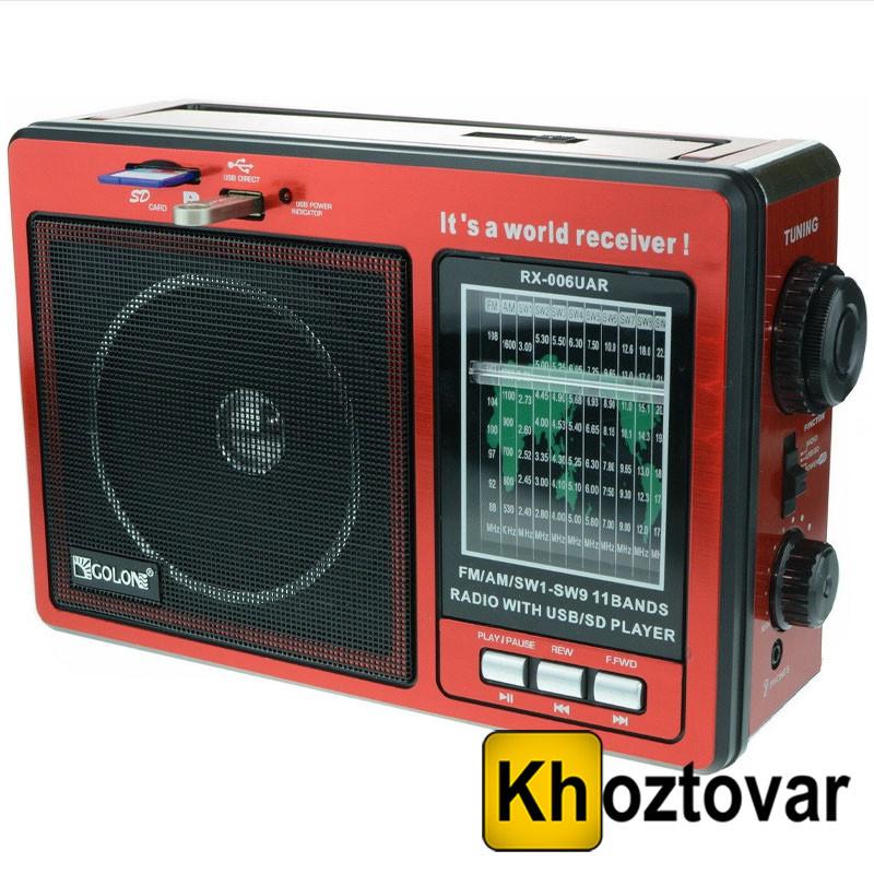 Радиоприемник с фонарем GOLON RX-080 USB SD Player