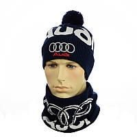 "Молодежный набор Шапка и Снуд ""Audi"""