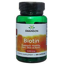Витамины для здоровья волос, ногтей и кожи Swanson Biotin 5000mcg 100 капсул