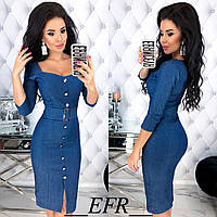 Облегающее джинсовое платье с поясом