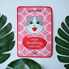 Увлажняющая тканевая маска Puorella cat mask